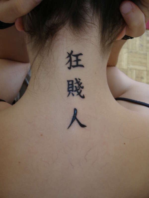 Kanji Tattoo On Back of Neck