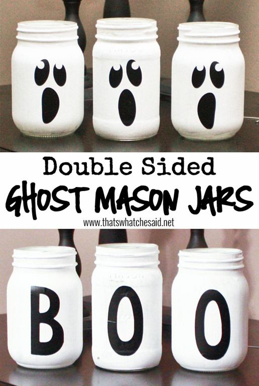 Double Sided Ghost Mason Jars.